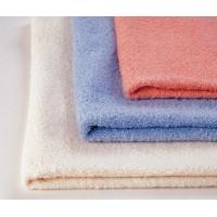 """Турмалиновые полотенца """"Haogang"""""""